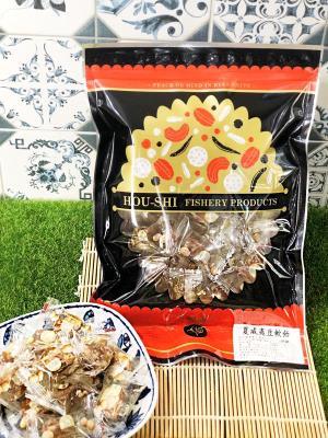 休閒食品 - 夏威夷豆軟飴(黑糖)