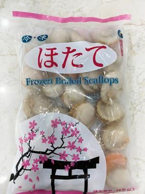 日本帆立貝肉