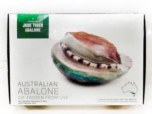 冷凍澳洲帶殼鮑魚