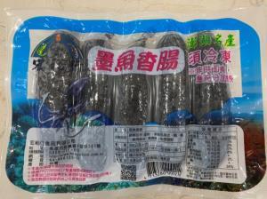 墨魚香腸(宏裕行)