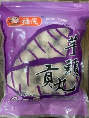 貢丸-三種口味
