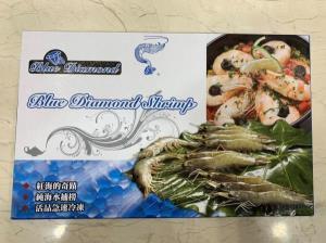 阿拉伯藍鑽蝦剝蝦仁(小)