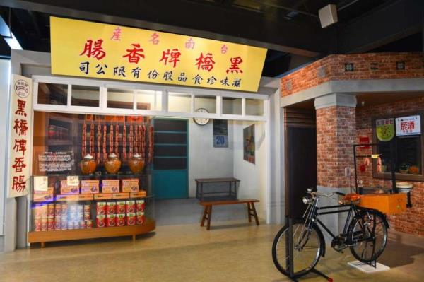 台南三日包車旅遊