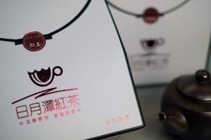 18號紅玉紅茶(2.5g*30入)
