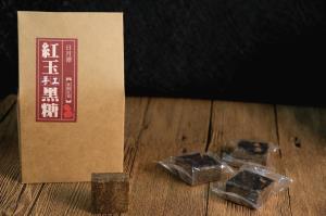 紅玉手工黑糖磚