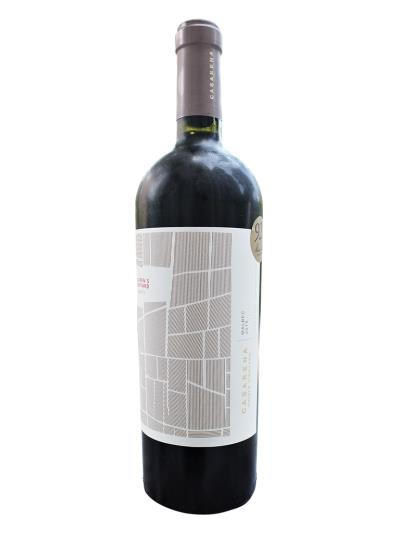 2015   阿根廷紅酒  CASARENA S.V. Jamilla´s Vineyard Malbec AGRELO (知名葡萄酒評論家Robert Parker  92分)