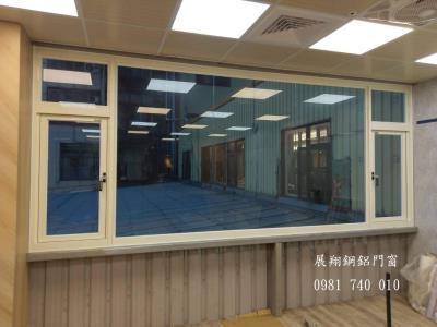 鋁窗|隔音氣密窗