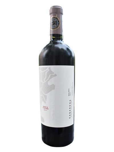 2017   阿根廷紅酒  S.V  NAOKI's Vineyard MALBEC (英國葡萄酒大師Tim Atkin MW  93分)