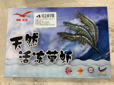 4尾急凍草蝦