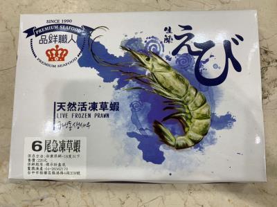 6尾急凍草蝦
