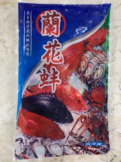 北極蘭花蚌
