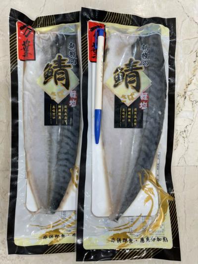 2片組鯖魚片