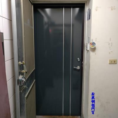 寶藍色硫化銅門