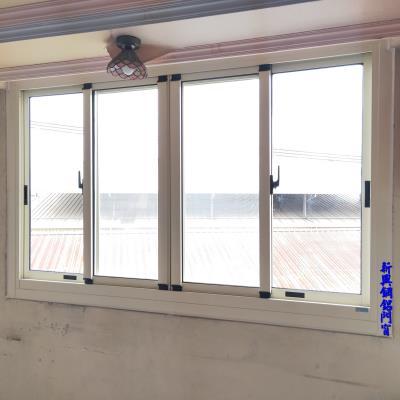 牙白色氣密窗(免拆窗方式施工)