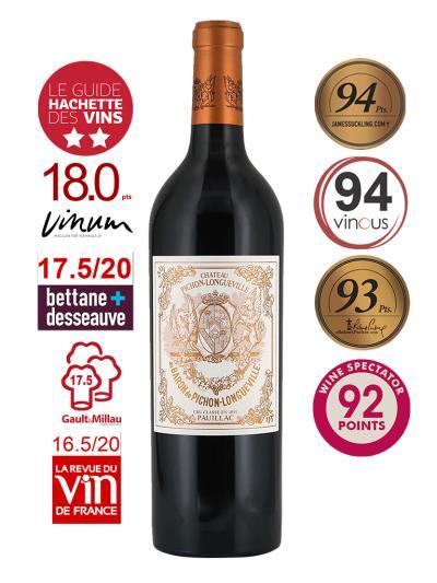 2012 法國紅酒 Pauillac產區的二級酒莊 CHATEAU PICHON LONGUEVILLE BARON (樺榭葡萄酒指南  Le Guide Hachette des Vins  二顆星)