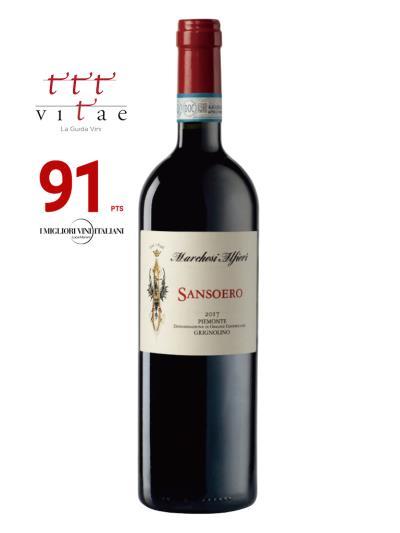 2017 義大利紅酒 PIEMONTE GRIGNOLINO D.O.C. SANSOERO (義大利知名酒評期刊 Vitae《葡萄酒指南》  3葡萄藤)
