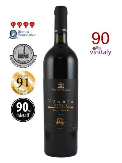 2013 義大利紅酒 Vuaria Monreale Nero D'Avola D.O.C. (布魯塞爾國際葡萄酒大賽 Concours Mondial de Bruxelles    銀賞)