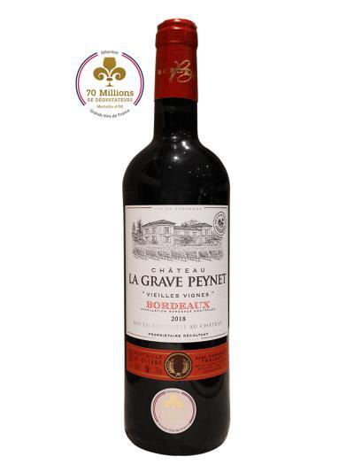 2018 法國紅酒   Château La Grave Peynet Bordeaux Rouge (法國消費者評選  70 Millions de Degustateurs  金獎)
