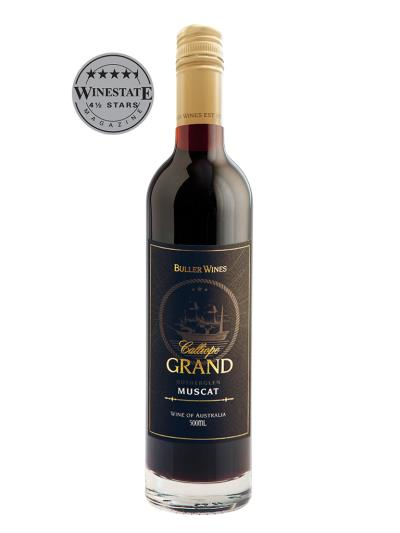澳洲至尊加烈葡萄酒 Grand Tokay (澳洲葡萄酒指南 Halliday Wine Companion  95分)