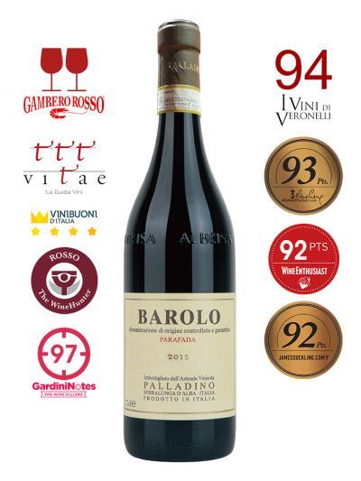 2015 義大利紅酒 BAROLO D.O.C.G. PARAFADA (義大利餐飲評鑑指南  Gambero Rosso  2紅酒杯)