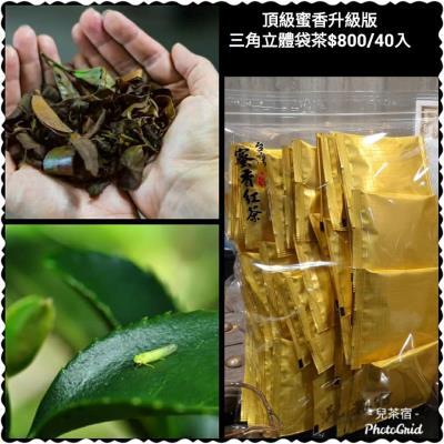 ⭐️涎著蜜香紅茶⭐️ — 台灣▪️南投▪️日月潭         焦糖甜香・熟果香・濃郁蜜香