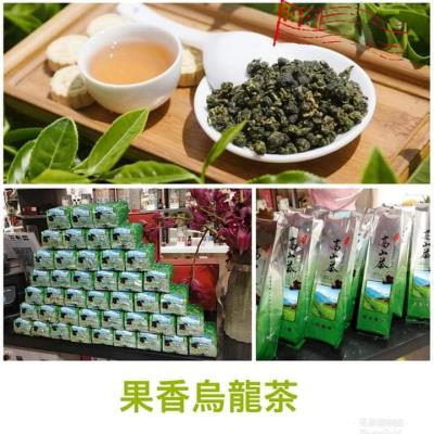原茶葉類 買1⃣斤️送1⃣️ 斤。9月21~9月30日