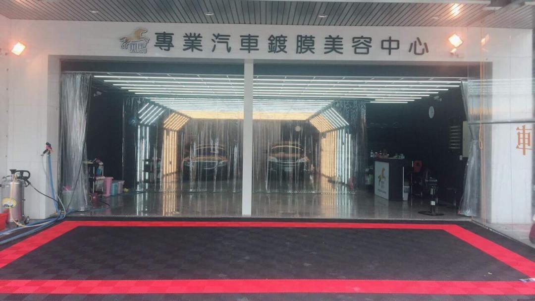 【風馬汽車美容】日本硬式結晶石英鍍膜服務原價$8000,感恩支持!風馬獻禮只要$3999!