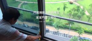 台北家家門窗/修理門窗/鋁門窗/氣密窗/水電工程/隔音窗/玻璃屋