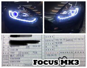 【LED魚眼大燈改裝】行照變更為「合法LED光型」成功案例|JK極光Motor
