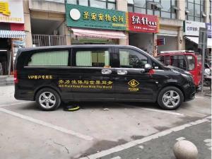 2018 OCT【VIP专车提供客户无微不至的服务】