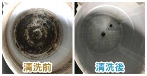 【台中清洗洗衣機】洗衣機是否都能拆洗? 牛師傅清洗洗衣機-中彰投