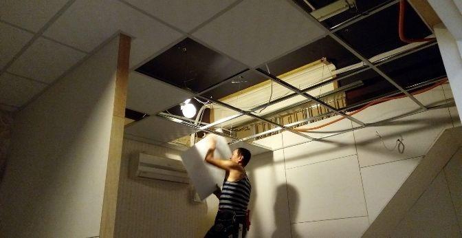 建築工程,重要的室內裝修穩固基底作業