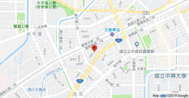 佳家除蟲公司-台中公司