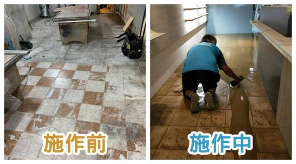 耐刮型合成樹脂創藝地坪施作前(左)施作中(右)