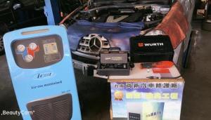 汽車冷氣維修保養兩三事 -《冷凍油篇》|台南尚新汽車修護廠