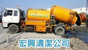 台中抽水肥-水溝清洗-清洗水塔|宏興清潔公司-台中,彰化