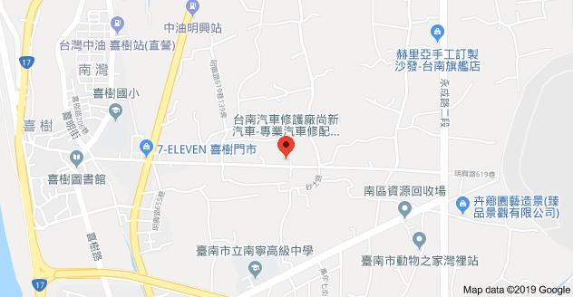 尚新汽車修配廠地圖