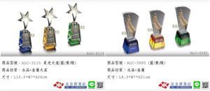 水晶獎座訂製製作|金金禮品社-獎盃獎牌訂製服務