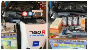 為什麼需要定期汽車保養維護?3大好處報你知!|台南尚新汽車修護廠