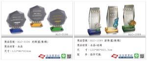 水晶獎牌-琉璃獎牌訂製製作|金金禮品社-獎盃獎座訂製服務