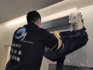 冷氣清洗是否必要,為什麼需要清洗冷氣? 極淨Clean. Now-台北冷氣清洗