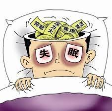 安眠藥與失眠