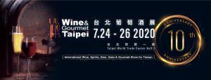 2020 台北葡萄酒展 07/24 (五)-07/26 (日) 台北世貿一館
