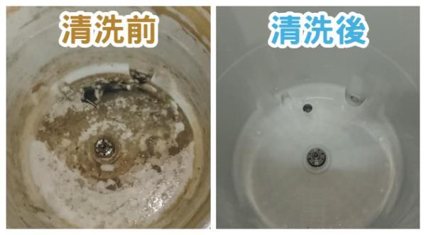 台中清洗洗衣機前後對照圖(二)