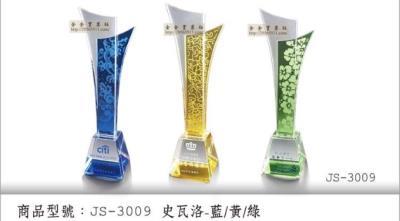 為什麼獎盃獎牌需要訂製? 金金禮品社-台北獎盃獎牌訂製服務