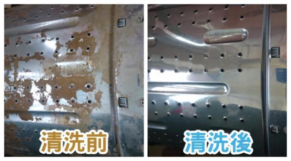 圖一:洗衣機清洗前(左),洗衣機清洗後(右)