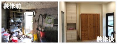彰化室內裝修,舊屋翻新找回逝去的時間|洋森室內裝修