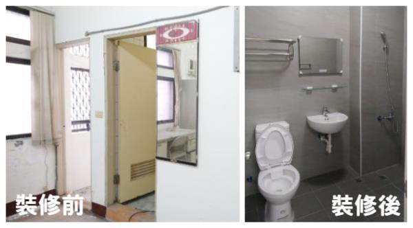 高雄宿舍翻修-浴廁翻新