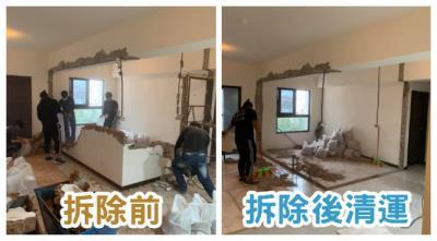 台北拆除工程-廢棄物清運,給您最完善的拆除服務|建成拆除達人