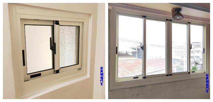 台中鋁門窗安裝-氣密窗 新興鋼鋁防盜門窗行